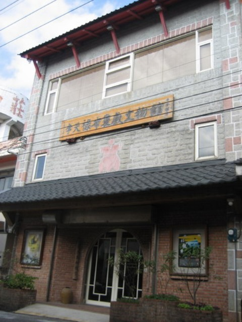 Lee Tien-Lu Hand Puppet Museum