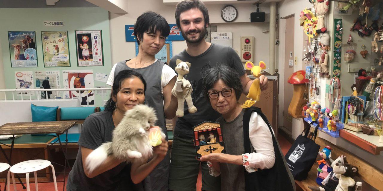 With Puk Theatre, in Tokyo, by Lucas Franken