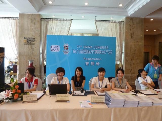 <!--:en-->The meeting in Chengdu has begun<!--:-->